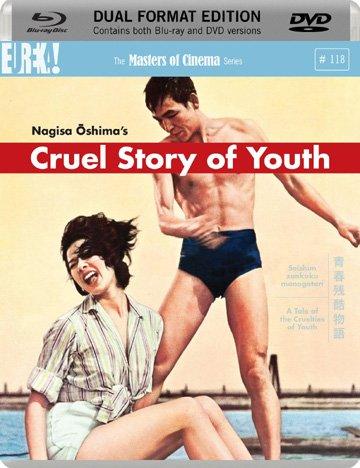 Nackte Jugend / Naked Youth (1960) ( Seishun zankoku monogatari ) (Blu-Ray & DVD Combo) [ UK Import ] (Blu-Ray)