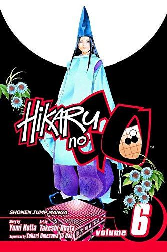 [(Hikaru No Go, Volume 6)] [By (author) Yumi Hotta ] published on (February, 2006)