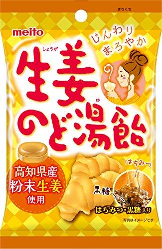 名糖産業『生姜のど湯飴』