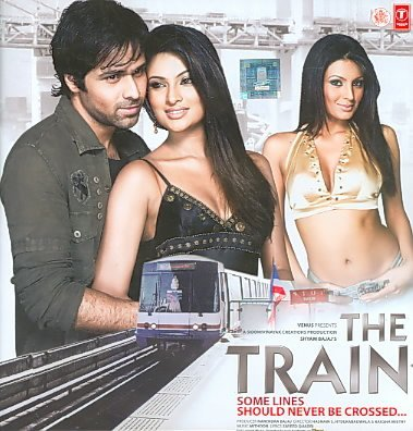 The Train Some Lines Should Never Be Crossed... CD [Audio CD] Sayeed Quadri