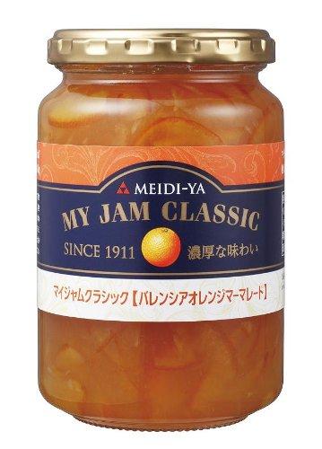 マイジャム クラシック バレンシアオレンジマーマレード 400g