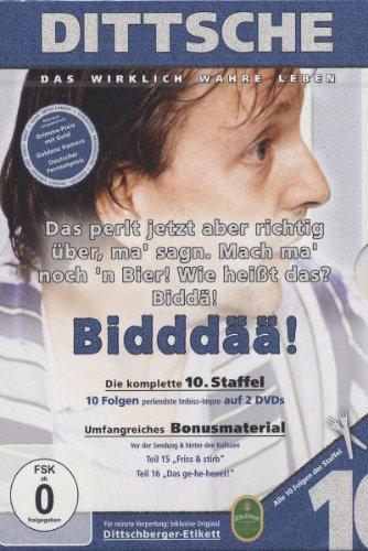 Dittsche - Staffel 10: Bidddää! (2 DVDs)