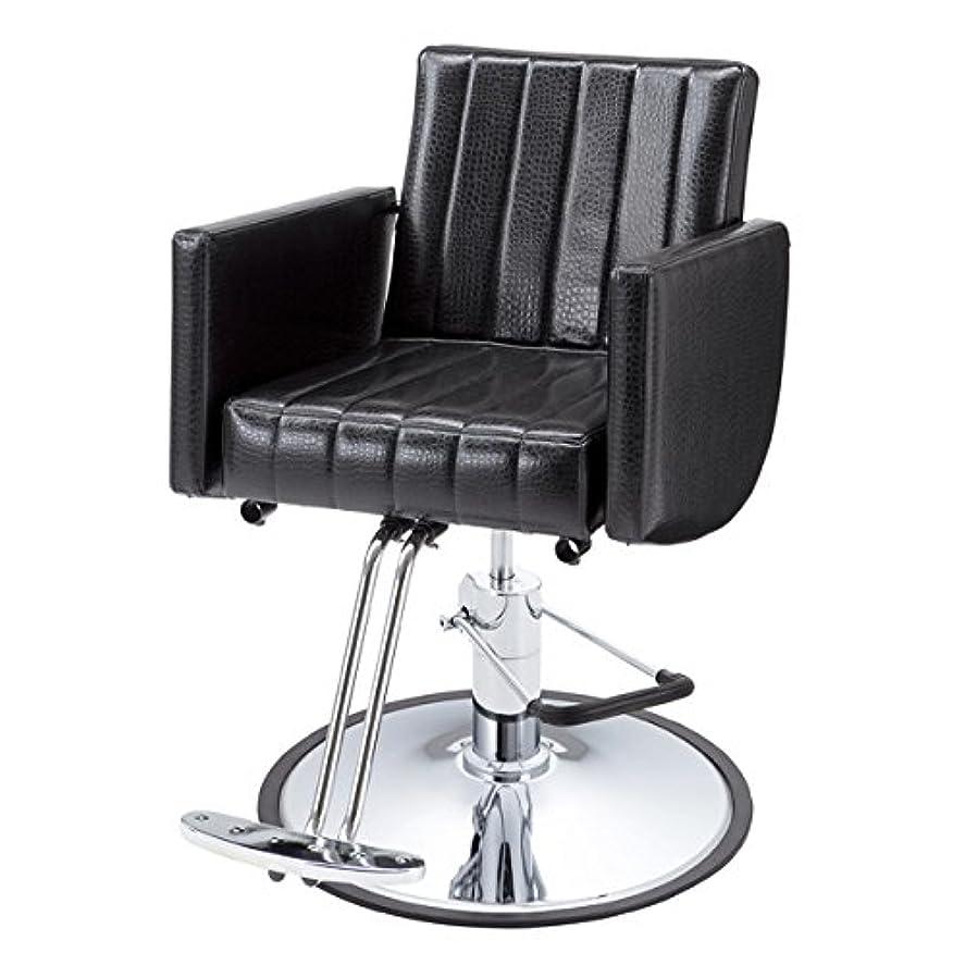 まっすぐ劣る敏感な< FV > スタイリングチェア フットポンプ式 丸脚 クロコ風ブラック [ チェア 椅子 イス セットチェア セット椅子 セットイス カットチェア カット椅子 カットイス 美容室椅子 美容室 美容師 ]◆