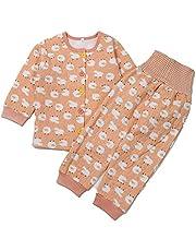 パジャマ 子ども 腹巻付き キルト ルームウェア 長袖 男の子 女の子 綿100%