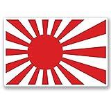 2 x Japan Vinyl Sticker Car Bike Travel Luggage Flag Gift Decal Rising Sun #4516