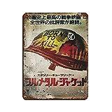 Art Deco Movie Retro Poster Full Metal Jacket Retro Poster