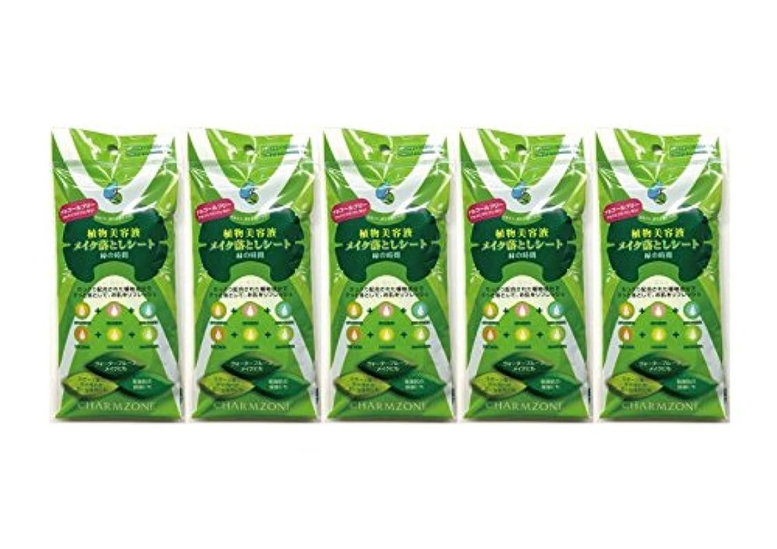 小川クリーナー塊植物美容液 メイク落としシート 緑の時間 5ヶセット