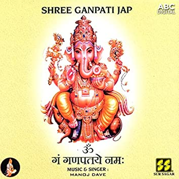 Shree Ganpati Jap