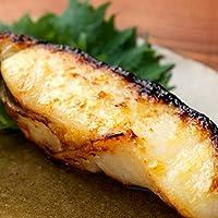 銀だら 切身 半身 鮮度抜群 旨味がタップリの最高品質の銀ダラ 鱈鍋 塩焼き 煮付け ムニエル 北海道から発送 銀鱈 4切前後