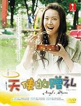 Tenshi No Wakemae / Angel's Share Japanese Tv Drama Dvd (2 Dvd Digipak Boxset) English Sub NTSC All