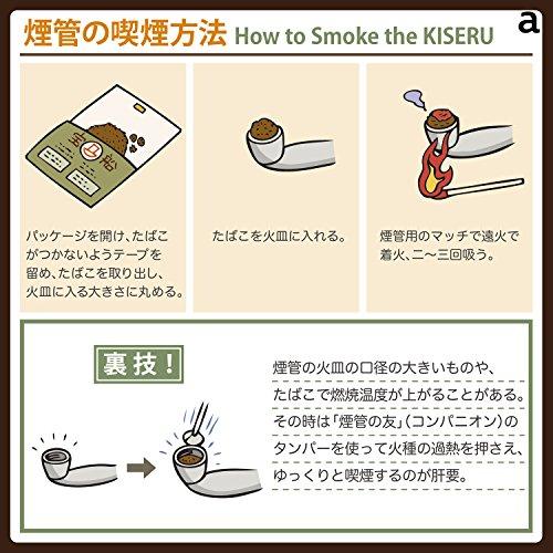 柘製作所(tsuge)煙管丸福メタルブラック#50913