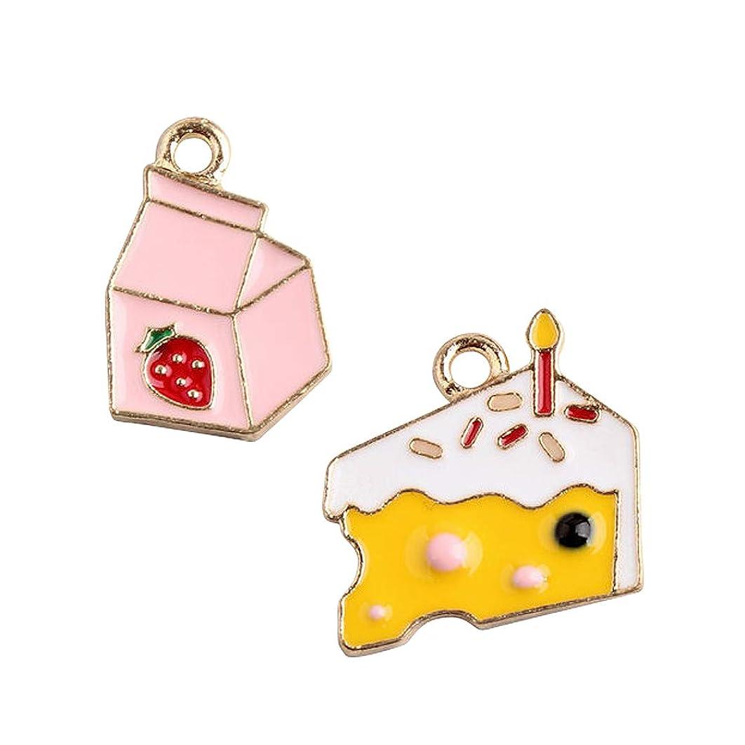 M265-E 8pcs New Cute Pink Yellow Cream Cakes Bracelet Charms Pendants Wholesale