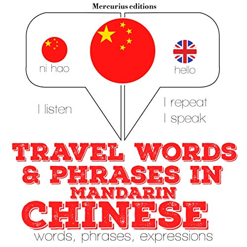 Travel words and phrases in Mandarin Chinese cover art