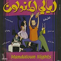 Mandaloun Nights [Audio CD]