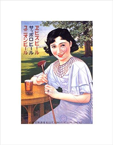 Wee Blue Coo Yebisu Sapporo Union Beer Japan Vintage Advert Retro Wall Art Print Unione Birra Giappone Vintage ▾ pubblicità Parete