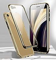 ✅[360 Grad] Entwickelt für iPhone SE 2020/8/7 mit integriertem Displayschutz aus gehärtetem Glas. Bietet Rundumschutz, alle Ecken, Kanten und die Rückseite sind vollständig abgedeckt, was vor Stößen und Stürzen schützt. ✅[Magnetische Adsorption]: Ein...