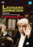 H.ベルリオーズ:幻想交響曲 [DVD]