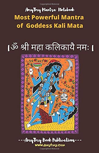 Powerful Mantra of Goddess Kali Maa - Mantra Writing Notebook (5000) | Pocket Mantra Writing Notebook | Kali Maha Mantra | AmyTmy Mantra Notebook | 5.5 x 8.5 inch | Matte Cover