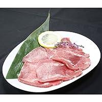 牛むきタン 1パック(約1kg) 【冷凍】/(1パック)