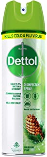 Dettol Multi-Purpose Disinfectant Spray For Hard & Soft Surfaces, Original Pine- 170 g