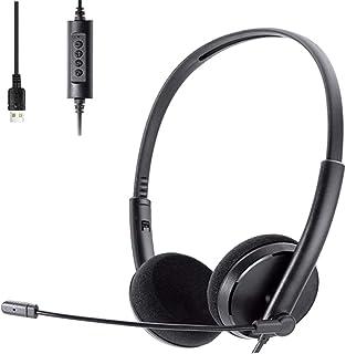 Cuffie,Cuffie Gaming,Auriculares USB para PC con micrófono,Cancelación de Ruido y Controles de Audio,Auriculares para PC p...