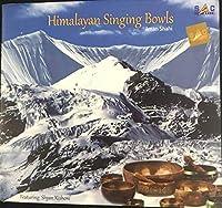 Himalayan Singing BowlsAman Shahi瞑想・仏教・チベット・マントラ コレクション