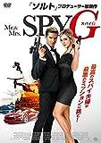Mr.&Mrs.スパイ G[DVD]