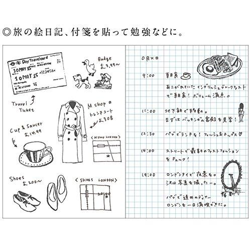 学研ステイフルノートA5shirusumuji+koushiBD04591