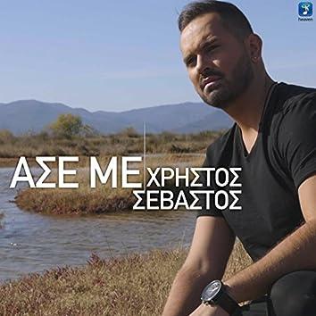 Ase Me