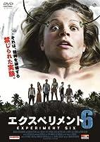 エクスペリメント6 [DVD]