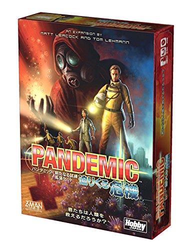 Pandemic: dreigende crisis (Pandemic: op de Brink) Japanse versie van het bordspel