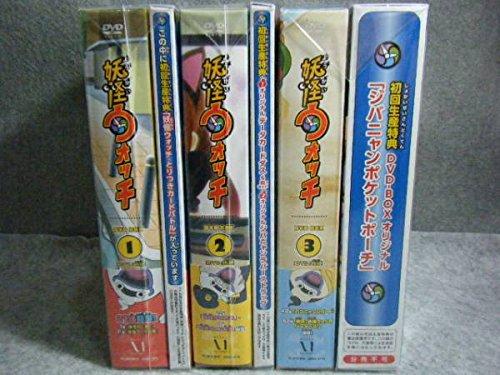 妖怪ウォッチ DVD-BOX1~3巻 セット