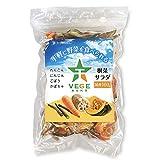 ホシベジ 乾燥野菜 国産 4種の根菜ミックス ※野菜ソムリエ監修 (200g)