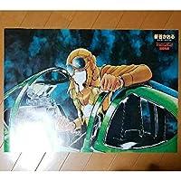 1980年代当時物『イカロスの飛ぶ日/凍結戦線』ポスター