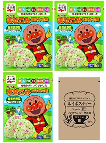 [セット品] 永谷園 それいけ! アンパンマン まぜこみごはんの素 緑黄色野菜 ( やさしい塩味 ) 24g × 3袋 + SHOWルイボスティ1袋