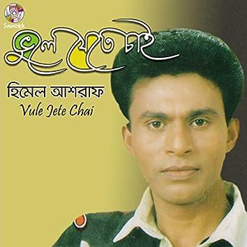 Vule Jete Chai