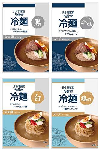 北村麺家 冷麺 4食セット | 韓国冷麺 牛だし 細麺 鶏だし 太麺 | 韓国 冷? ?? ??? (牛だし2食・鶏だし2食)