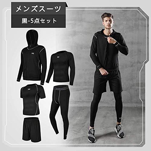 メンズコンプレッションウェアセットトレーニングウェア5点セット通気防臭スポーツウェアランニングウェアパーカー長袖シャツ半袖シャツハーフパンツタイツ吸汗速乾(01黒5点セット,XL)