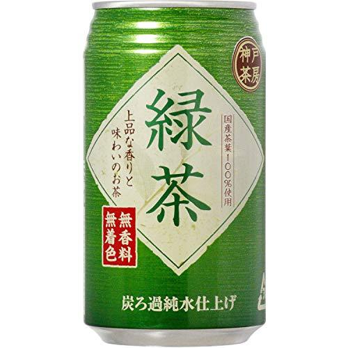 神戸茶房 緑茶 缶 340g ×24本 国産茶葉100% 無香料 無着色