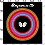 バタフライ(Butterfly) 卓球 ラバー ディグニクス 05 ハイテンション 裏ソフト 06040 ブラック 特厚