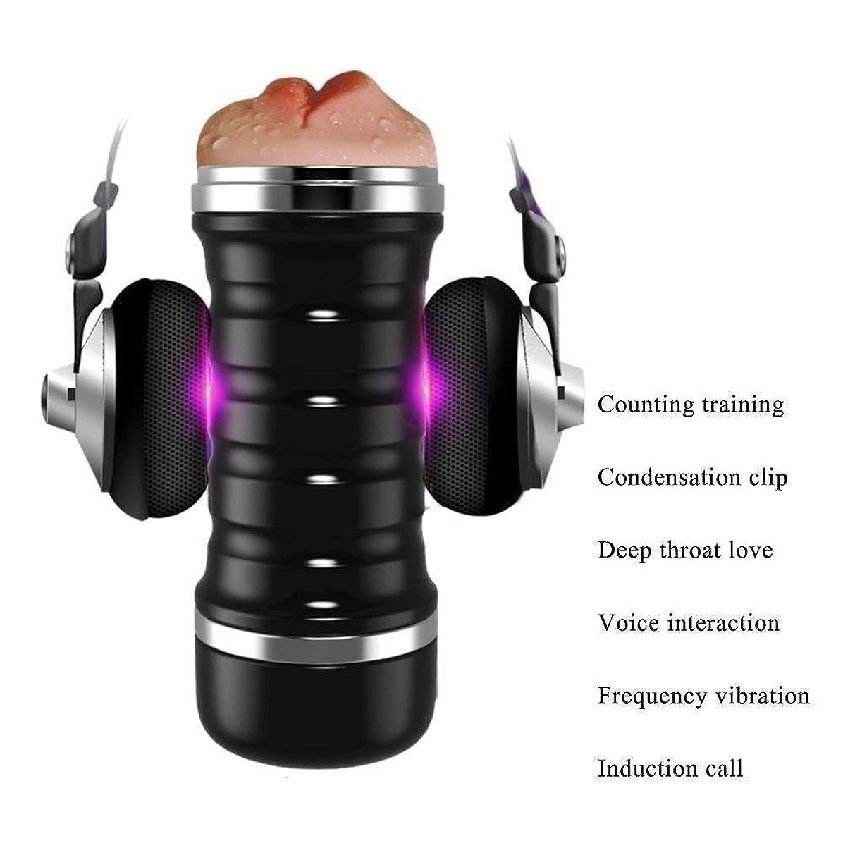 認識スーツケース調停者2 in 1 2リング男性マッサージカップ大人のおもちゃ複数の振動モードUSB充電ディープスロートラップTシャツ