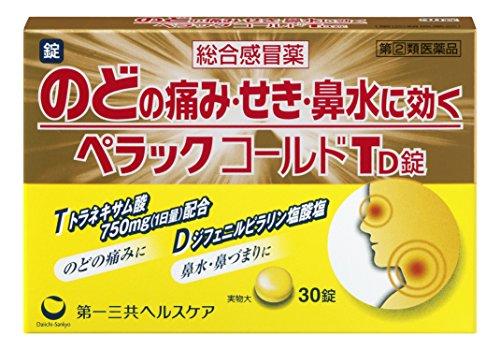 【指定第2類医薬品】ペラックコールドTD錠 30錠