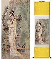 絵画 伝統的な中国のきれいな女の子絵を描くホームオフィスの装飾美しい女性絵画中国の絵画 MJZJP (Color : Yellow package, Size (Inch) : 140cmx45cm)