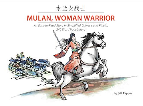 Mulan, Woman Warrior: An Easy-to-Read Story in Simplified Chinese and Pinyin, 240 Word Vocabulary (English Edition)