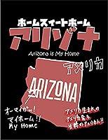【FOX REPUBLIC】【アリゾナ アメリカ 地図】 黒マット紙(フレーム無し)A4サイズ