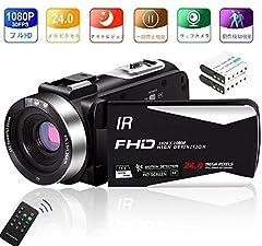 ビデオカメラ カムコーダー フルHD 1080P 30FPS 24.0 MP リモコン 赤外線ナイトビジョン 夜間撮影 低速度撮影 動作探知 ポータブル 小型3.0インチIPS画面LCDビデオブログ 270°回転リモコン付き バッテリー*2個