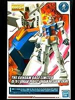 MG1100 RX-78-2ガンダム(パーフェクトガンダムVer.)アニメカラー●ガンダムベース
