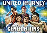 GENERATIONS LIVE TOUR 2018 UNITED JOURNEY(DVD2枚組)(初回生産限定盤)