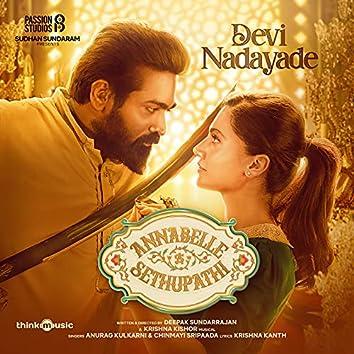 """Devi Nadayade (From """"Annabelle Sethupathi"""")"""