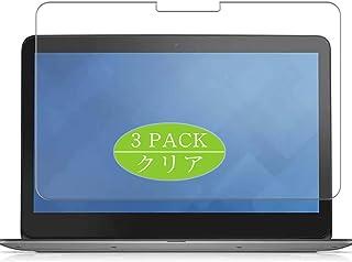 3枚 VacFun フィルム , Dell Inspiron 7000 15 7548 15.6in 向けの 保護フィルム 液晶保護 フィルム 保護フィルム(非 ガラスフィルム 強化ガラス ガラス ケース カバー ) ニューバージョン